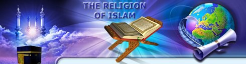 la Petite feuille verte : Quand le Coran se  contredit.