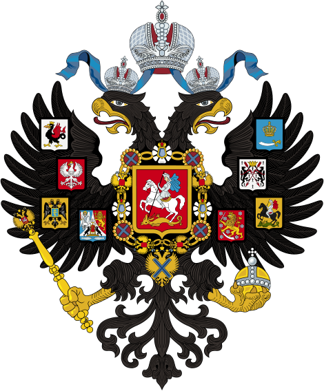 470px-Lesser_Coat_of_Arms_of_Russian_Empire.svg