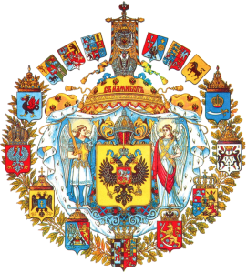 800px-Greater_coat_of_arms_of_the_Russian_empire