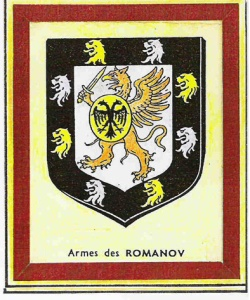 armoiries_romanov