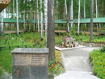 350px-Ganina_Jama_monument