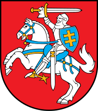 Coat_of_arms_of_Lithuania.svg
