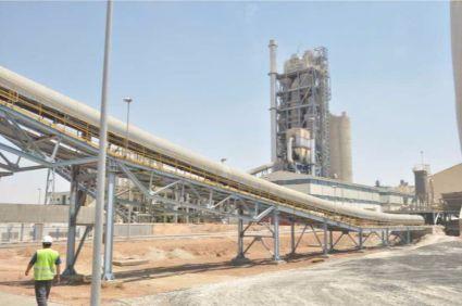 5030045_7_0c0e_ligne-de-production-de-ciment-dans-l-usine_077fe1b4cfb2c156861d33ad143c40d5